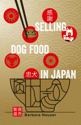 selling_dog_food_in_japan